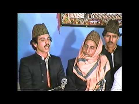 Ya Muhammad Ya Muhammad Wazeefa Karo - Abdul Rahim Fareedi Qawwal & Party - OSA Official HD Video