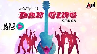 Best of 2015 |  Dancing Songs | JukeBox | Songs From Kannada Movies Released In 2015