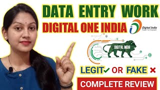 Data Entry Jobs Online 🔥 | Digital One India |Typing Jobs Online ⌨️ |Data Entry Jobs |WORK FROM HOME