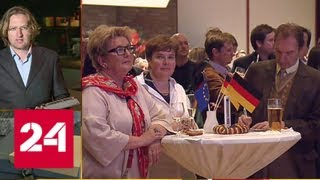 Москва выбирает канцлера Германии - Россия 24