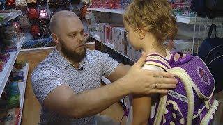 Не испортить спину: выбираем школьный ранец вместе с ортопедом в Краснодаре