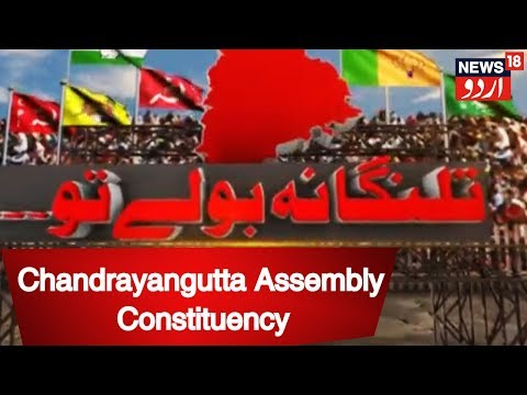 """Telangana Bole Toh"" 