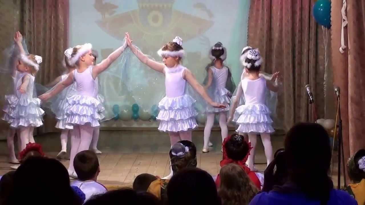танец Летите голуби - YouTube