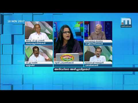 Is Anvar given a free hand by Pinarayi government?| Super Prime Time| Part 3| Mathrubhumi News