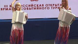 Аккордеонистки России - дуэт 'ЛюбАня'- Let's go [accordion,harmonica,баян,concertina,acordeon]
