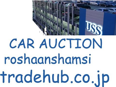 TradeHub Japanese Car Auction USS OSAKA