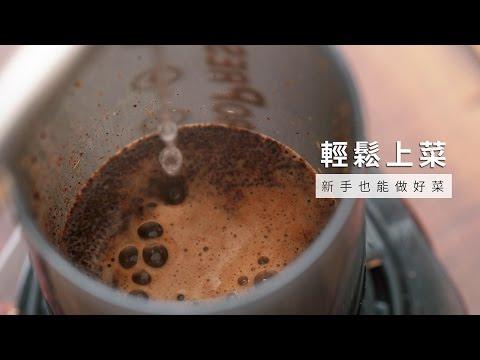 【咖啡】愛樂壓咖啡,30秒完成一杯好咖啡