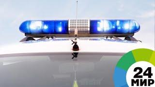 Нижегородский пенсионер арестован за убийство соседки - МИР 24