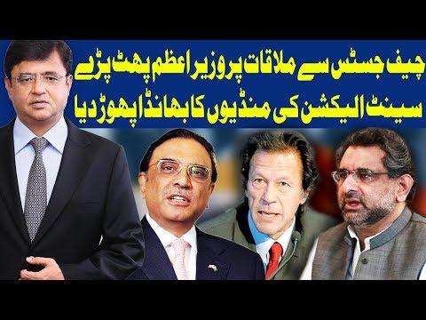 Dunya Kamran Khan Ke Sath - 30 March 2018 | Dunya News