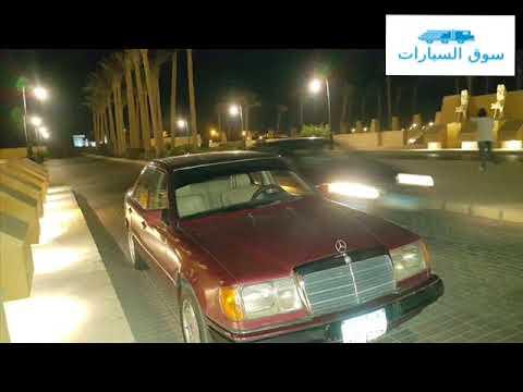 مرسيدس 200 موديل 1990 خليجي فبريكه  دواخل رشة حزام  للبيع بمصر الجديدة