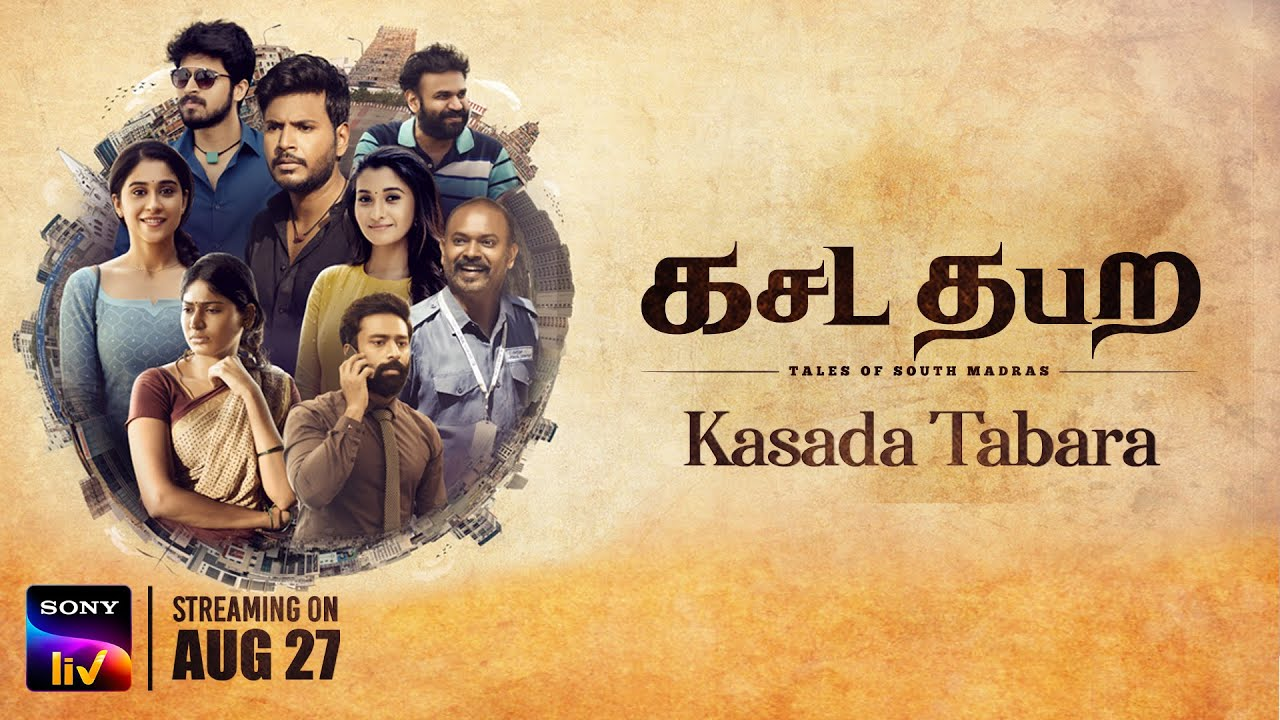 Kasada Tabara | Official Trailer (Tamil) | SonyLIV | Streaming on August  27th - YouTube