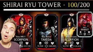 MK Mobile. Battle 100 in Fatal Shirai Ryu Tower Gameplay. The Bosses Are Insane. FREE DIAMOND CARD!