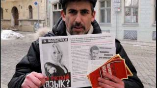 FSRN Referendum on Russian Language in Latvia is Defeated
