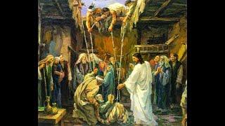 Evangelio del Viernes 17 01 20