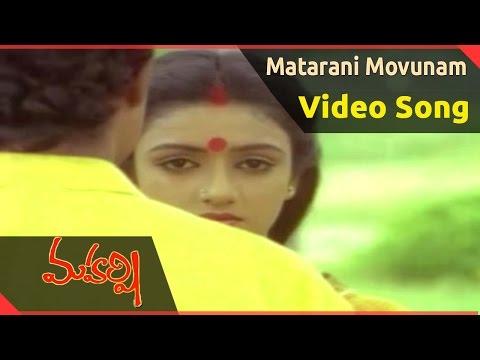 Maharshi Movie || Matarani Movunam Edhi Video Song  ||  Maharshi Raghava,