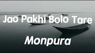 Jao Pakhi Bolo Tare Lyrics Monpura Free MP3 Song Download 320 Kbps