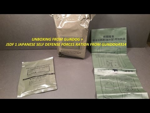 JSDF 1 Japanese Ration Pack from gundog4314 MRE Food Review Chicken & Saury Fish