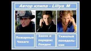 """""""Мы не боги"""" (We are not gods) - Monday Mornings, Law & Order: UK, Chicago Fire"""