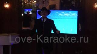 Михаил Боярский и Love Karaoke - аренда караоке(, 2016-03-14T10:40:11.000Z)