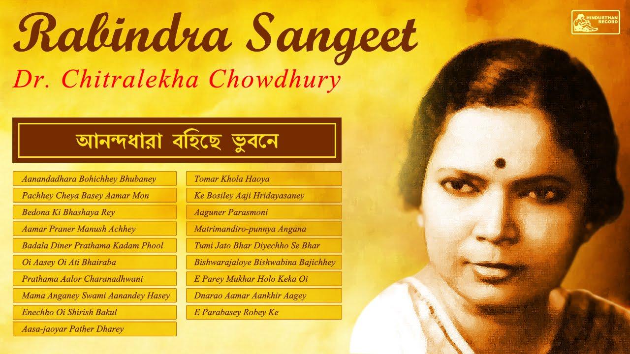 chitralekha chowdhury rabindra sangeet