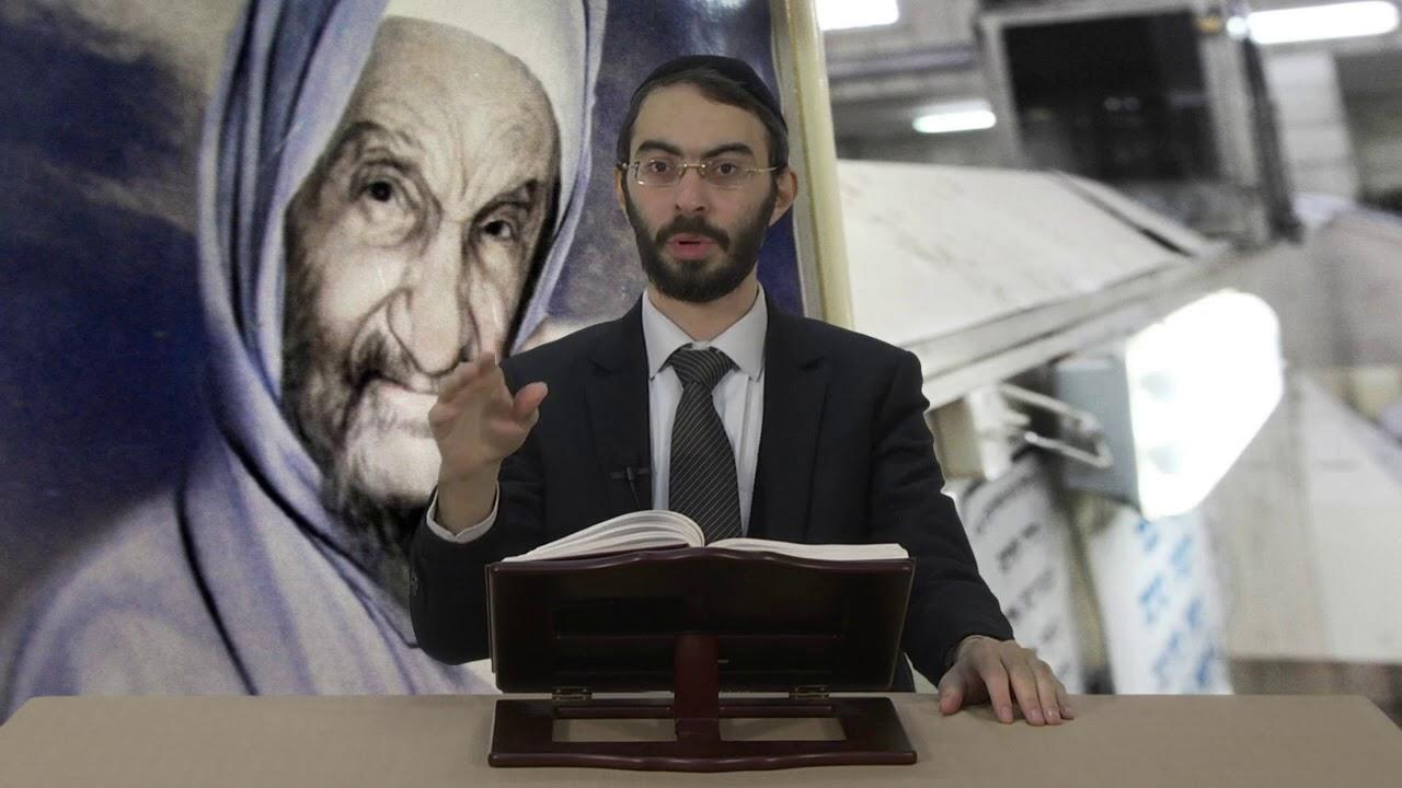 הבבא סאלי   מושג יהודי   הרב אשר זנזורי