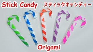 【クリスマス&ハロウィン折り紙】スティックキャンディーの折り方音声解説付☆Christmas & Halloween Origami Stick Candy tutorial thumbnail