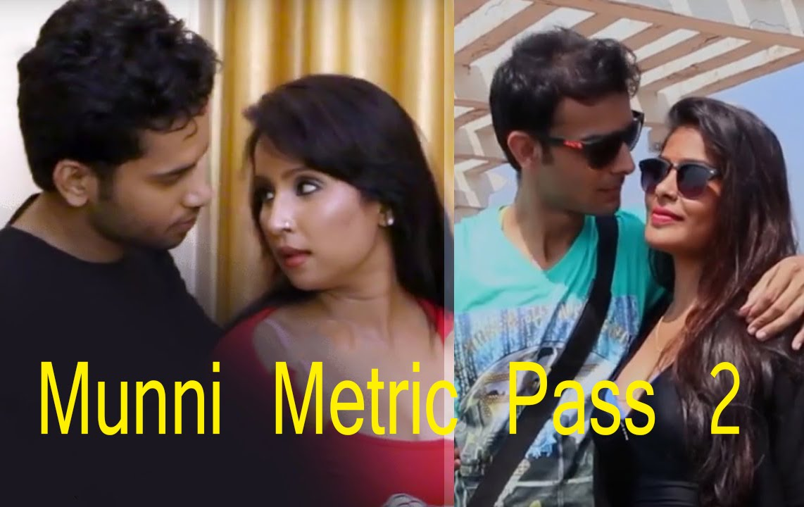 18+ munni metric pass 2 2016 bollywood hindi movies || hd movies