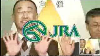 中央競馬ワイド中継土曜ED【アナログ音声極小】.flv thumbnail