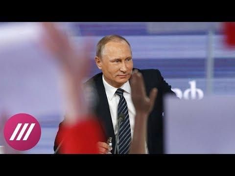 Неприятные вопросы Путину