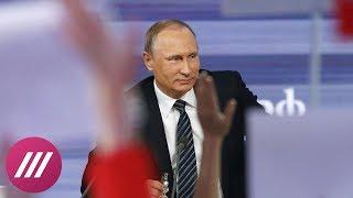 Неприятные вопросы Путину к «Прямой линии». Задает оппозиция