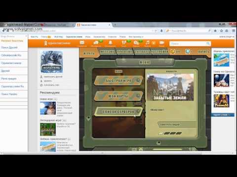 обзор игры копатель онлайн 2014 в одноклассниках