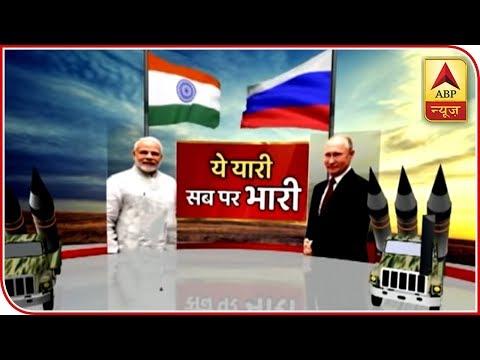 Narendra Modi-Vladimir Putin At Hyderabad House, Likely To S