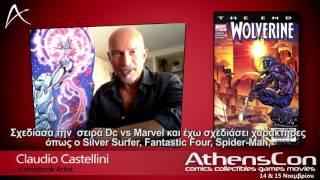 CLAUDIO CASTELLINI - ATHENSCON 2015 GUEST ANNOUNCEMENT