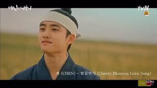 Chen  Cherry Blossom Love Song  日本語字幕