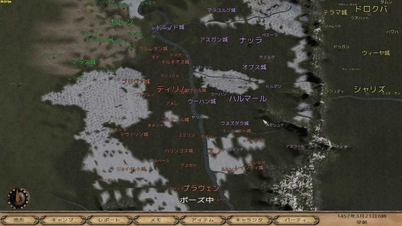 Mount bladewarband mod map youtube mount bladewarband mod map gumiabroncs Choice Image