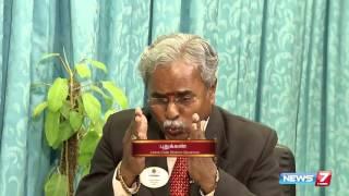 Varaverparrai 25-11-2015 Lions club District Governor Pudhukann – NEWS 7 TAMIL Show