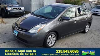 2007 Toyota Prius, 100% Política de Revisión de la Aplicación
