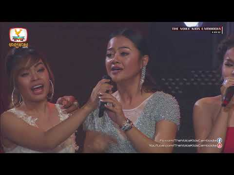 Special Guest Performance -  WE ARE THE WORLD (Live Show  Final | The Voice Kids Cambodia 2017)