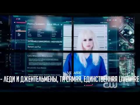 Супергерл 2 сезон 10 серия lostfilm