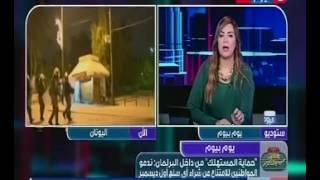 طلعت عبد القوى: قانون الجمعيات الأهلية يلزم جميع المنظمات بتوفيق أوضاعها خلال 6 أشهر