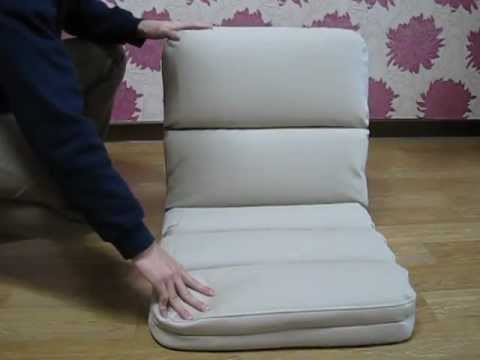 Super Comfy Foldable Floor Seating Chair 5 level of