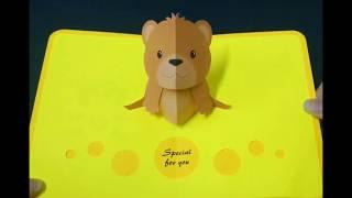 Pop up Bear Greeting Card