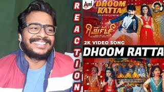 girmit-dhoom-ratta-song-reaction-singer---powerstar-puneeth-rajkumar-ravi-basrur-team