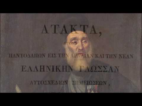 Greek history - The Enlightenment and the founding of the Filiki Etairia