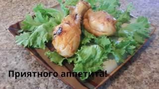 Куриные ножки в томатно-медово-соевом соусе/Chicken legs with  sauce.Быстро и очень вкусно!