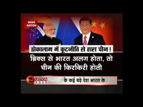 Question Hour: BRICS declaration names Pakistan terror groups, a big diplomatic win for India