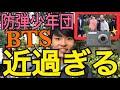 【防弾少年団・DNA】170922 MUSIC BANKの出勤がヤバすぎた BTS(방탄소년단) 뮤직뱅크 방송 출근