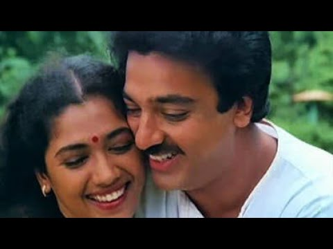 Kannathil Muthathin Eeram Song What's Up Status