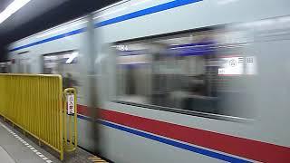 [警笛あり]京成3400形3438編成「西馬込行き」三田駅到着