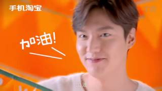 Video Lee Min Ho for Taobao 'Happy New Year' download MP3, 3GP, MP4, WEBM, AVI, FLV Desember 2017